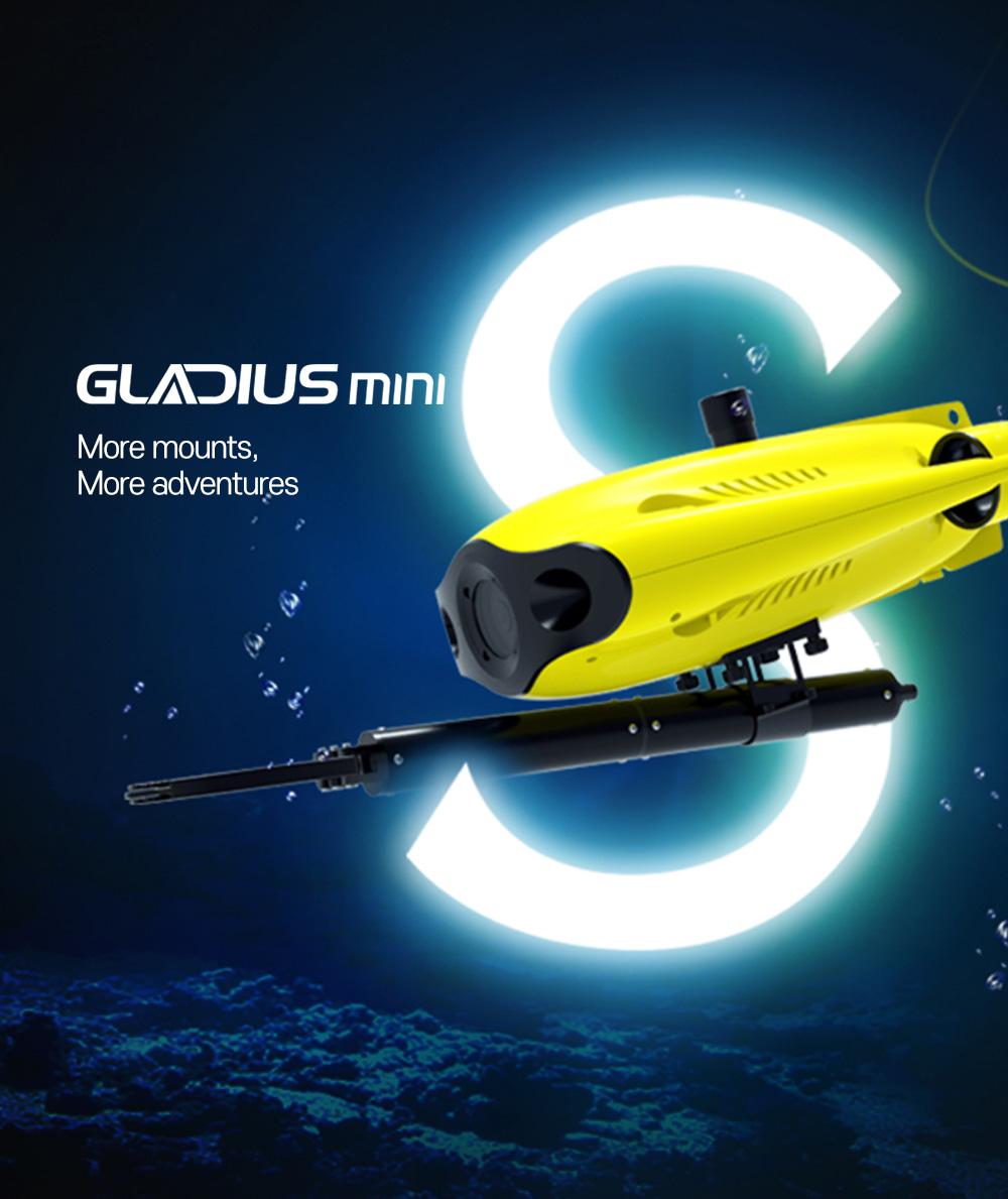 글라디우스미니2